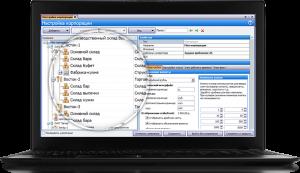 Программа на экране ноутбука