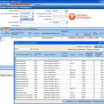 Перенос данных в систему после обработки