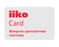 iikocard